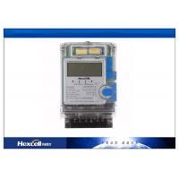 Electronic Multifunction Energy Meter LCD Display 3P3W / 3P4W Wiring Manufactures