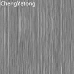 Metallic Grain Aluminum Sheet Metal Roll , SMP Coating Painted Aluminium Coil Manufactures