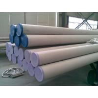 Seamless Nickel Alloy Pipe ASTM B167 Inconel 601 / UNS N06601 / 2.4851 Manufactures