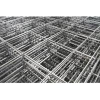 Silver Galvanized stainless Steel Welded Wire Mesh Panel Square mesh fence Manufactures