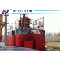 China 1 ton One Cage Material and Passenger Lifting Hoist for Building Construction on sale