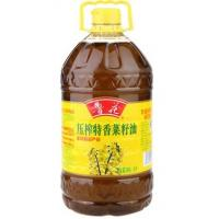 China Squeezing special incense rapeseed oil on sale
