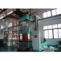 Buy cheap 4 Colume Tyre Molding Machine 1500 Ton Easy Demolding Large Production Capacity from wholesalers