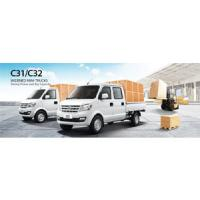 C31 C32 Small Cargo Truck 900 Kg Loading Capacity Light Cargo Truck With Single Cabin Manufactures