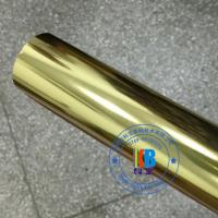 Gold hot stamping foil 64cm*120m for Furniture bag shoes clothes PU plastic ABS stamping Manufactures