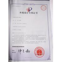Dongguan Jing Hao Handbag Products Co., Limited, Certifications