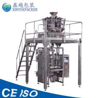 Quality Customized Pillow Type Packing Machine , Auto Weighing Packing Machine for sale