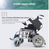 Wholesale China lightweight adjustable power electric wheelchair for disabled (3).jpg