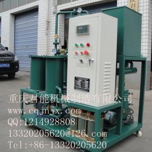 China RZL Vacuum Hydraulic Oil purifier machine on sale