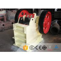 China Metal Calcite Rock Crushing Machine Stone Crusher Production Line Compact Structure on sale