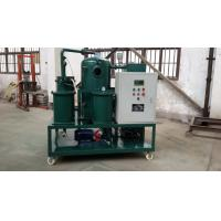 China ZLA Double-Stage Vacuum Insulating Oil Purifier/Waste Management/Oil Recycling on sale