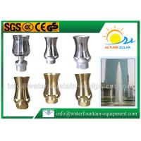 Quality Commercial Cascade Fountain Nozzle , Stainless Steel Fountain Nozzles Wind for sale