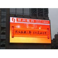 Commercial Custom DIP Led Signs P25mm High Resolution 1R1G1B Manufactures