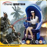 Customized Color Egg Shaped 9D Virtual Reality Simulator With 12 Special Effects Manufactures