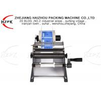 Simple Operate Manual Bottle Labeling Machine For Round Bottle Labler Manufactures