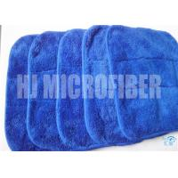 Factory Direct  Weft - Knitted Blue Coral Velvet Microfiber Cleaning Cloth Environmental Protection Manufactures