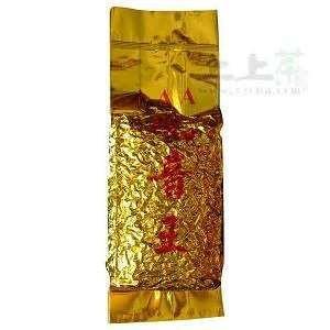Airtight gravure printing Vacuum Packaging Bags, Food Grade, non -  leakage, Biodegradable Manufactures