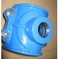 PVC Pipe Saddle Clamp (DN50-DN300) Manufactures