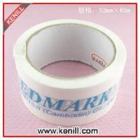 BOPP Printing Adhesive Tape for Packaging (7410) Manufactures