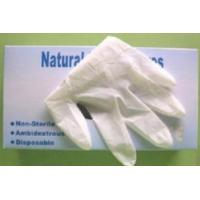 Latex Examination Gloves Manufactures