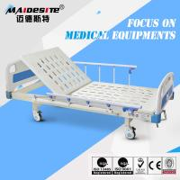 Antique Manufacturer Single Iron Manual Adjustable Bed , Hospital Style Beds Manufactures