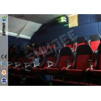 PU Children 4D Movie Theater with Pvc 4DM Motion Cinema Chair Manufactures