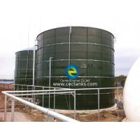Buy cheap 2.4M * 1.2M Fire Protection Water Storage Tanks For Commercial , Industrial from wholesalers