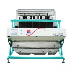 Guang Ke intelligent multifunction CCD peanut color sorter Manufactures