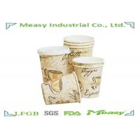 270ml Disposable Drinking Cups With Custom Logo Design Brown Color  Flexo Printing Manufactures