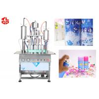 Flame Retardant Ribbons Aerosol Spray Filling Machine / Aerosol Can Filling Equipment Manufactures