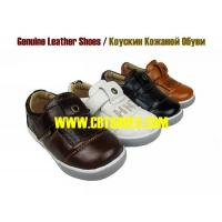 Leather Cheap Kids' Shoes Manufactures