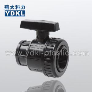 PVC single union ball valve Manufactures