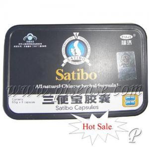 Satibo Capsules(herbal sexual enhancer) Manufactures