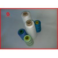 Colorful Roll Knitting Spun Polyester Thread For Industrial Sewing Machine Manufactures