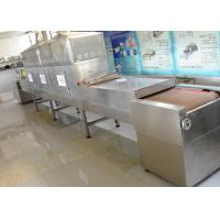 High Efficiency Microwave Dryer Machine , Industrial Drying Equipment In Food Industry Manufactures