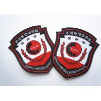 China Decorative Custom Clothing Patches on sale