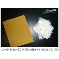 2.5D White Bosilun Fiber Easy Dyeing With Strong Wool Like Feeling Manufactures