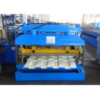 PPGI Steel Roof Tile Roll Forming Machine Line With PLC Control System Manufactures