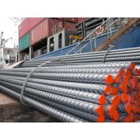GRADE 250B 460B BS4449-2005 Reinforcing Steel Bars In Coil Or Straight Manufactures