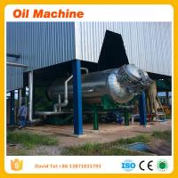 Best Price and Best Service Crude Palm Oil Machinery Price Palm Oil Refining process mill Manufactures