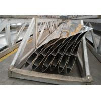 Silvery Powder Painted Exhaust Fan Blades / Aluminum Extrusion Profiles Manufactures