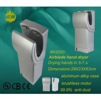 Buy cheap bathroom electric hand dryer,sensor automatic hand dryer from wholesalers