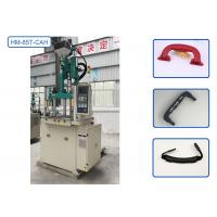 4 Cavities High Speed Injection Machine / Energy Saving Injection Molding Machine Manufactures