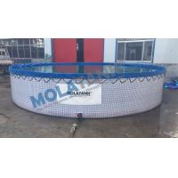 Reinforced PVC Tarpaulin Portable Plastic Fish Tank Manufactures
