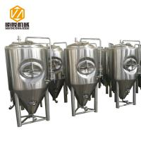 all stainless steel 3HL side manhole beer fermentation tanks Manufactures
