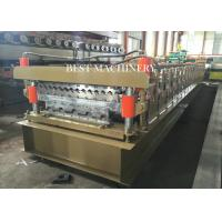 Double Layer Roofing Sheet Roll Forming Machine Galvanized Trapezoidal Shape Manufactures