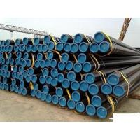China X46N seamless steel pipes / tubes wholesale