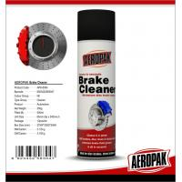 AEROPAK Car Care Cleaner brake parts cleaner and Car Automobile Care Grease Suit Manufactures