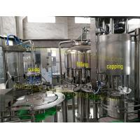 Monoblock Rotary Automatic Bottle Filling Machine For 250 - 2000ml Bottled Purified Water