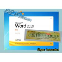 China Digital Microsoft Office Professional Plus 2010 Product Key Download Install on sale